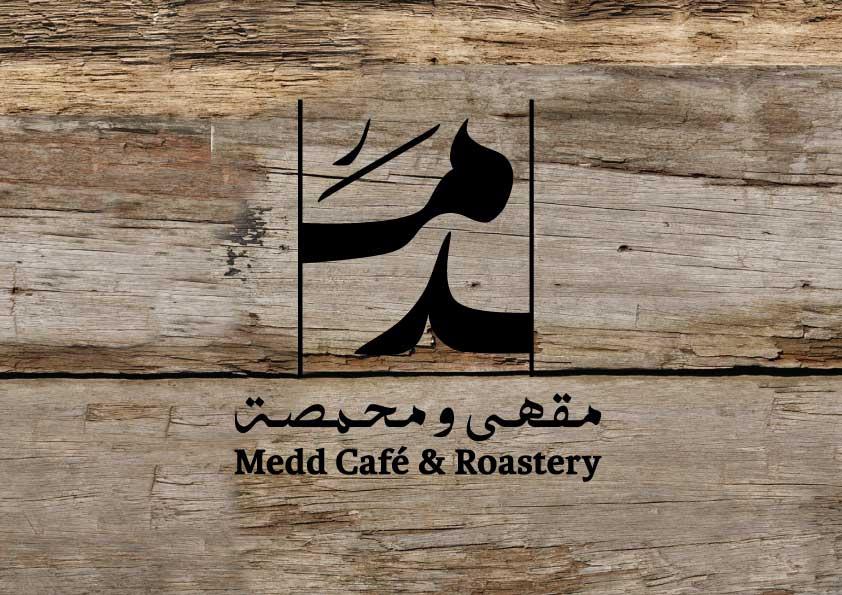 Medd Cafe