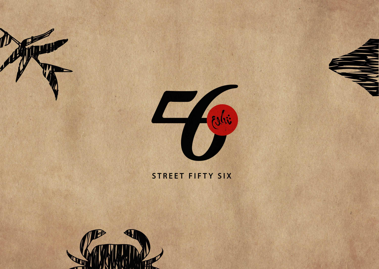Street 56